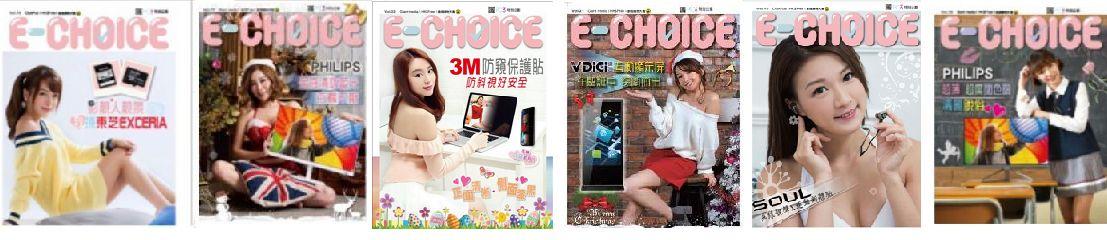 E-Choice